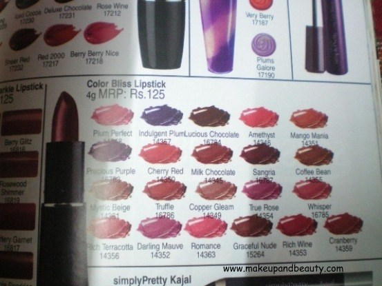Avon simply pretty colorbliss lippers