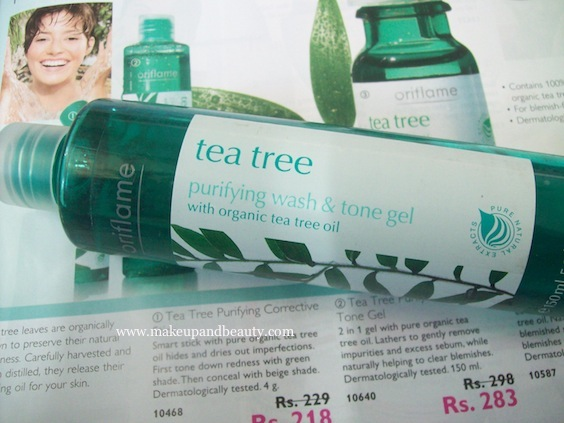 Oriflame Tea tree purifying gel