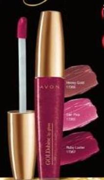 Avon Goldshine Lipgloss