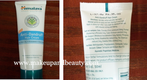 Himalaya Anti Dandruff Hair cream tube Himalaya Anti Dandruff Hair Cream Review