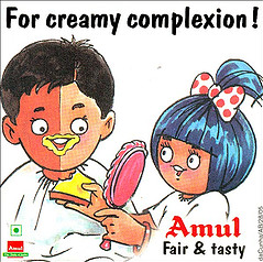 fairness cream2