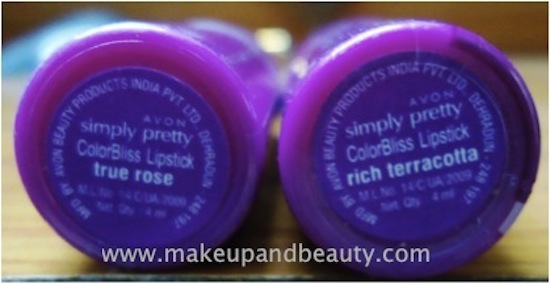 avon simply pretty colorbliss lipstick