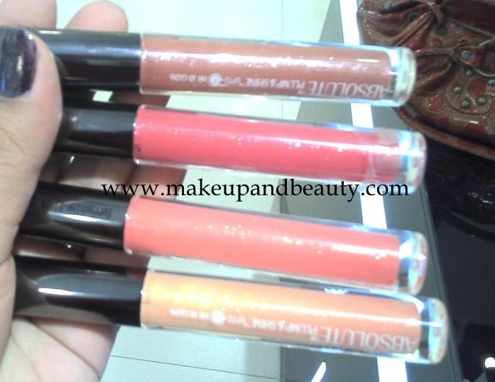 Lakme Absolute Gloss