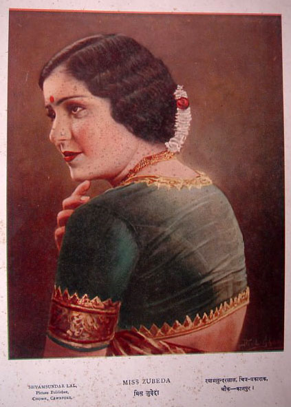 Hair Makeup and Fashion Trends of Bollywood Actresses of 1930's
