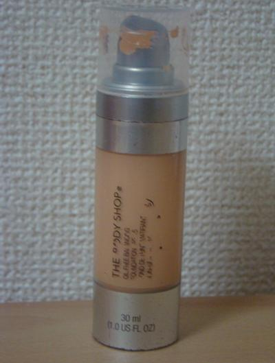 The Body Shop Oil-Free Balancing Foundation SPF 15 Review