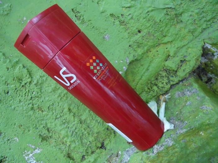 Vidal Sassoon Premium Base Care Shampoo Review