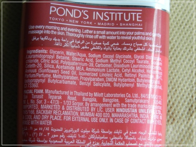 ponds age miracle face wash (1)