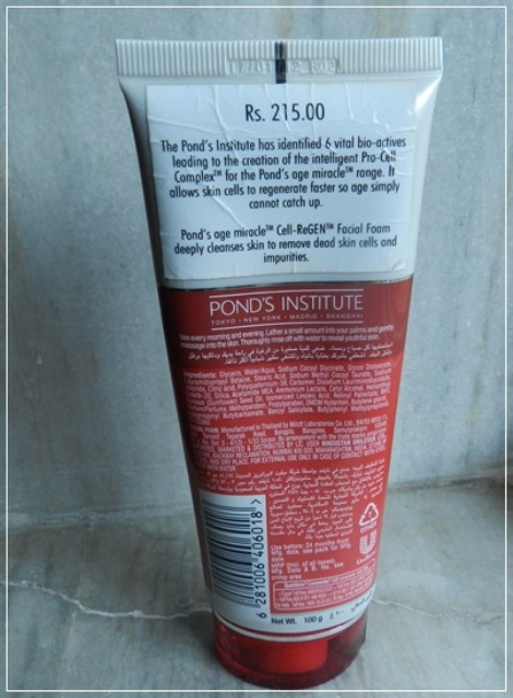 ponds age miracle face wash (3)