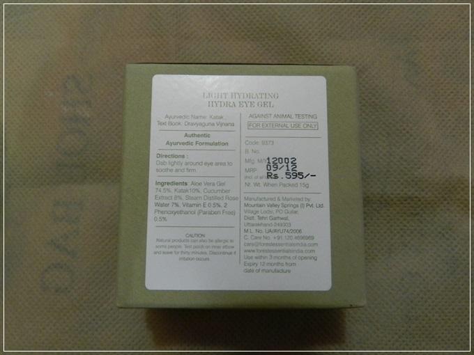 Forest Essentials Eye gel