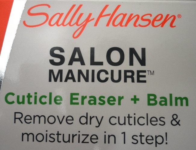 Sally Hansen Cuticle Remover 3
