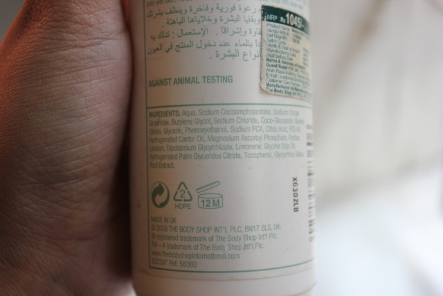 The body shop moisture white foaming facial wash ingredients