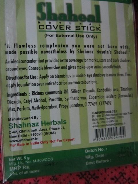 shahnaz hussain shaheal cover stick