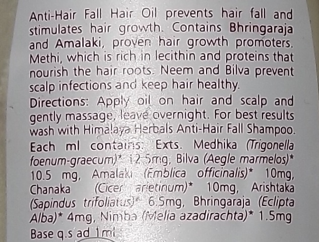 Himalaya anti hair fal hair oil ingredients