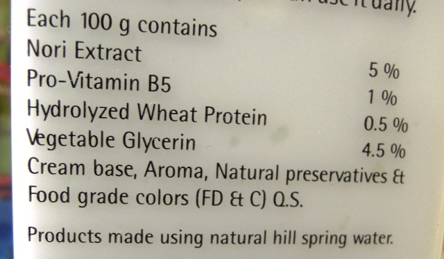 Nature's co Nori hair conditioner  ingredients