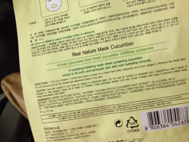 the face shop real nature cucumber mask ingredients