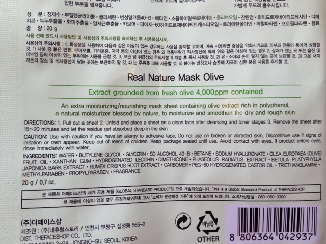 the face shop real nature olive mask ingredients