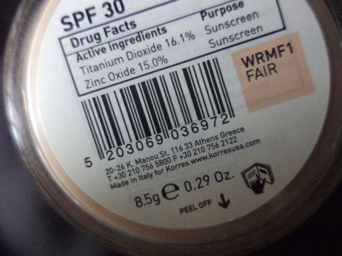 Korres Mineral Foundation 1