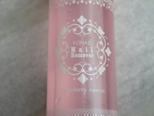 Nail Polish remover 1
