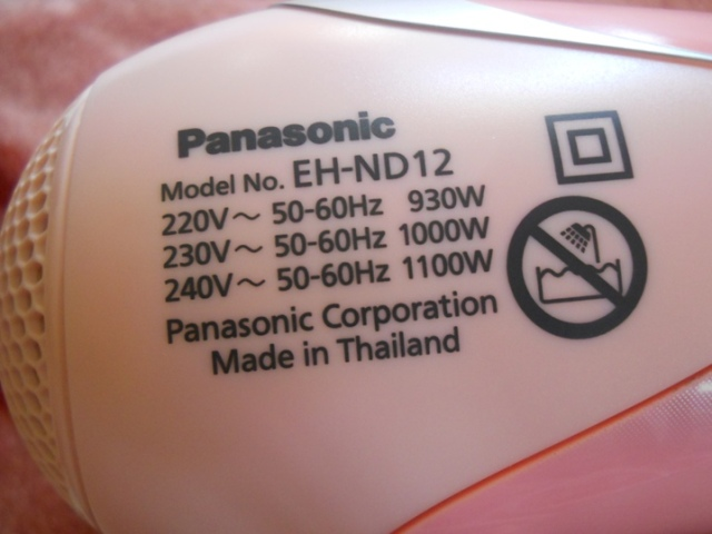 Panasonic Hair Dryer EH ND12 4  Panasonic Hair Dryer EH ND12 Review