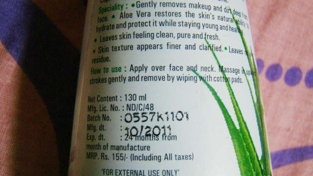 Revayur Cleansing Lotion with Aloe (4)
