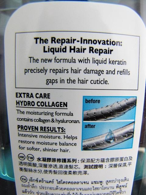 Schwarzkopf Extra Care Hydro Collagen Shampoo 4