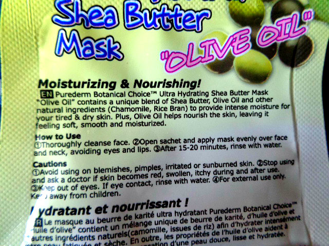 Purederm Ultra Hydrating Shea Butter Mask (4)