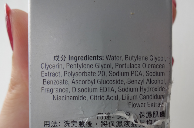 Neutrogena Fine Fairness Toner ingredients