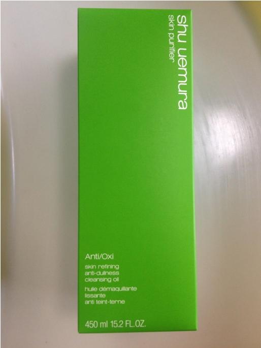 Shu+Uemura+Anti+Oxi+Skin+Refining+Anti+Dullness+Cleansing+Oil+Review