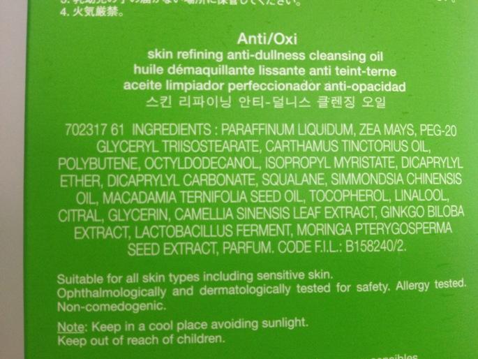 Shu Uemura AntiOxi Skin Refining Anti-Dullness Cleansing Oil 3