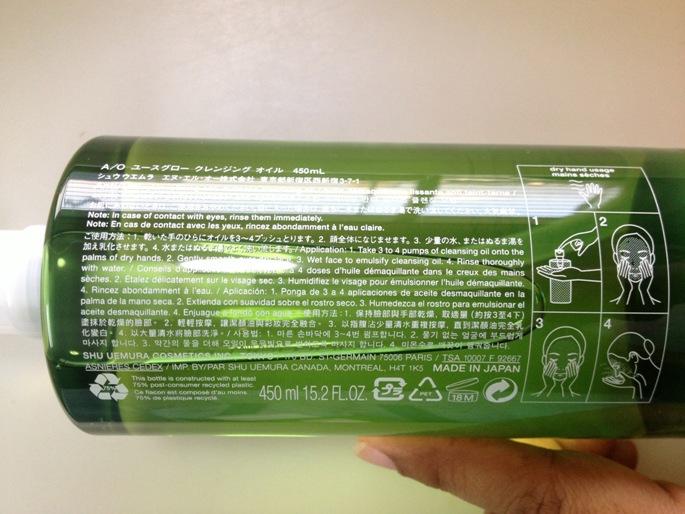 Shu Uemura AntiOxi Skin Refining Anti-Dullness Cleansing Oil 6
