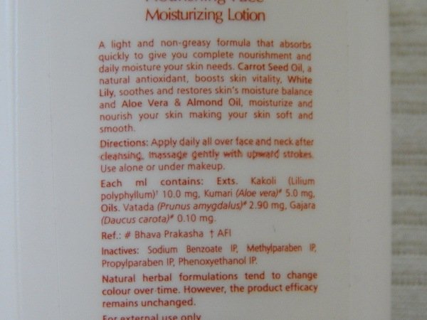 Himalaya Nourishing Face Moisturizing Lotion 10