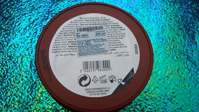 The Body Shop Brazil Nut Body Butter 2