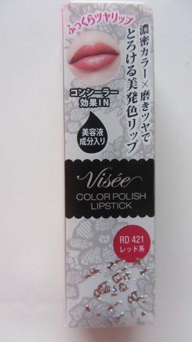 Kose RD 421 Visée Color Polish Lipstick Review