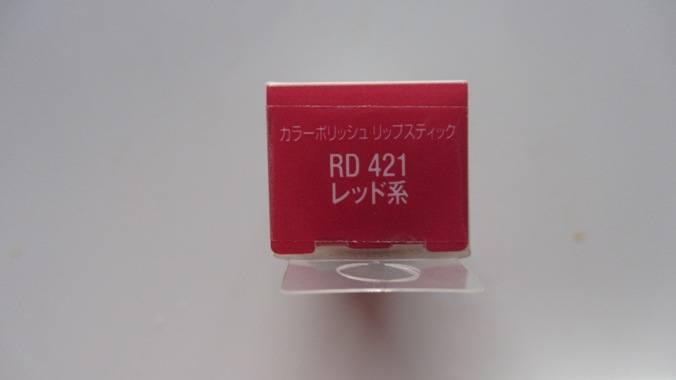 Kose RD 421 Visée Color Polish Lipstick Review3