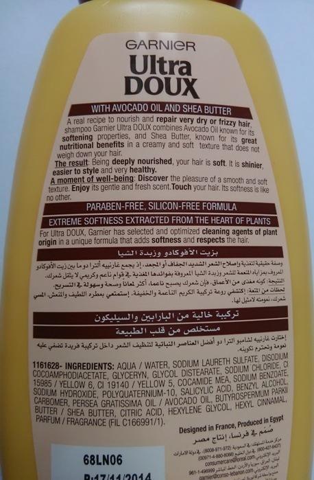Garnier Ultra Doux Avocado Oil