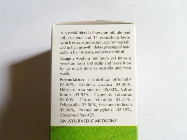Nature S Essence Carotene Hair Oil Review