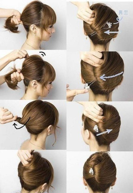 How To Make Stylish Bun With Short Hair